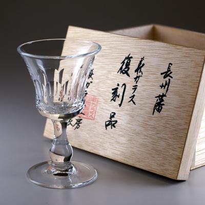 復刻品 天開ワイングラス(透明)